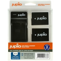 2 x Jupio Panasonic DMW-BLC12E Batteries & Single Charger Kit